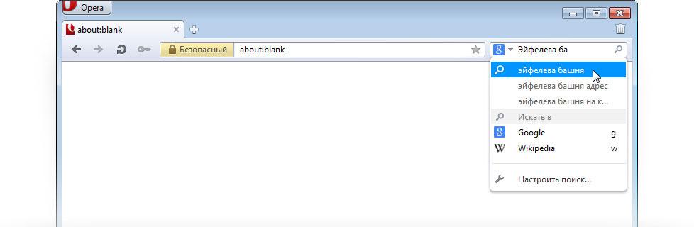 Как сделать строку гугл 541