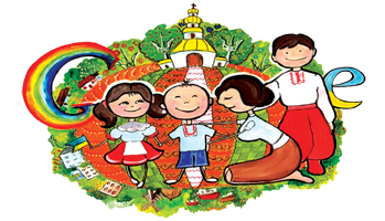 "Дудл-переможець Всеукраїнського конкурсу серед школярів ""Дудл для Google"" - Doodle 4 Google Ukraine Winner : Ukraine"