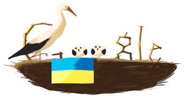 https://www.google.com.ua/logos/2012/ukraine-2012-hp.jpg
